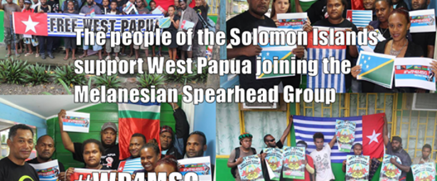 Civil societies to govt: Support West Papua bid for MSG